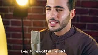 محمد طارق دين السلام مقاطع واتساب - mohamed tarek deen assalam nissa sabyan cover 😍 Mp3