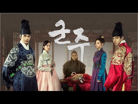 유승호·김소현 '군주-가면의 주인' 하이라이트 (HIGHLIGHT, Ruler Master of the Mask, Yoo Seung Ho, Kim So Hyun, 엘)