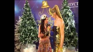 Бурлеск-карнавал «Светской жизни»: Церемония вручения премии «Золотой Капелюх»