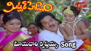 Video Mr Pellam - Mayadari Krishnayya - Video Song download MP3, 3GP, MP4, WEBM, AVI, FLV Juli 2017