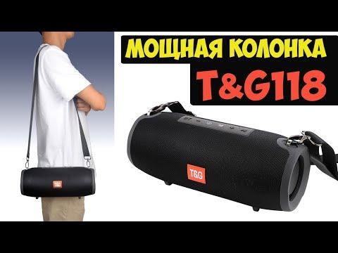 T&G118 - УБОЙНАЯ БЛЮТУЗ КОЛОНКА на 40W с Алиэкспресс + КОНКУРС!