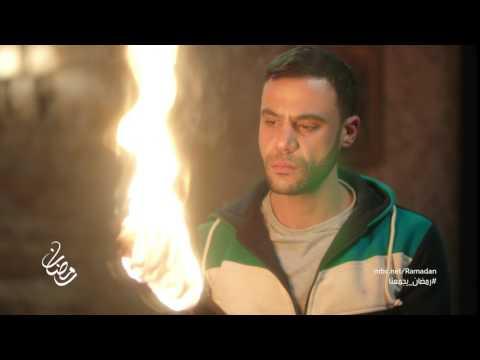 MBCMASR محمد إمام وبيته