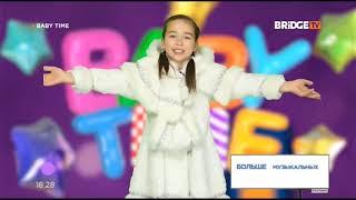 Новогодний эфир BABY TIME с ведущими на BRIDGE TV (28.12.2018)