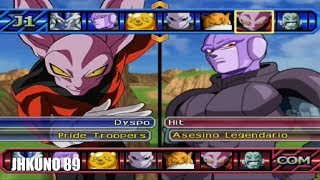 DYSPO TEAM vs HIT TEAM | DRAGON BALL Z BUDOKAI TENKAICHI 3