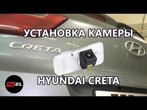 Как установить камеру заднего вида. Установка штатной камеры заднего вида на Hyundai Creta