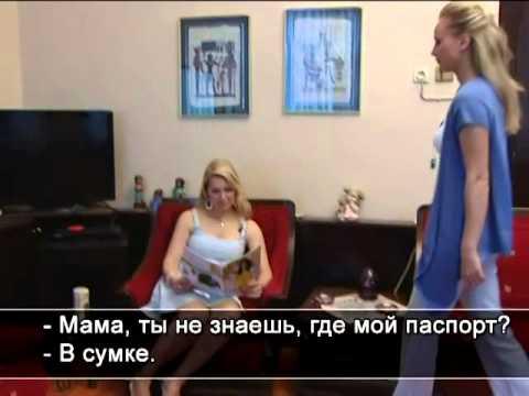 Rusça Dersleri Diyaloglar 2 Pasaport soruları