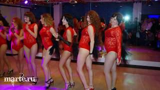 Стрип Strip dance (начинающие) - школа танцев МАРТЭ 2013