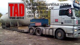 видео Хранение газа