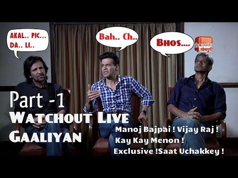 Manoj Bajpai ! Vijay Raj ! Kay Kay Menon !...