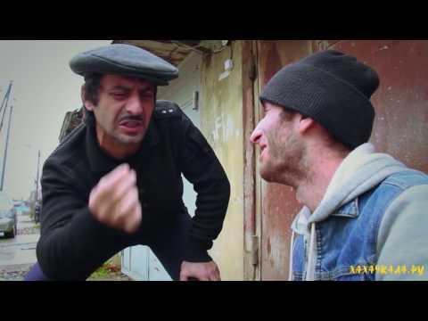 Видео анекдоты: Горцы от Ума видео