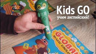 Kids Go Magic Teacher - интерактивное обучение для детей!