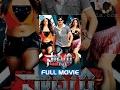 Saadhyam Full Movie | Jagapati Babu, Priyamani, Keerthi Chawla | Karthikeya Gopalakrishna