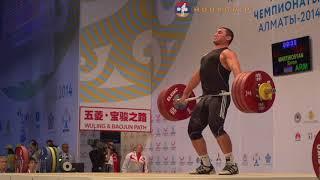 Simon Martirosyan (105) - 183kg Snatch @ 2014 Senior World Championships