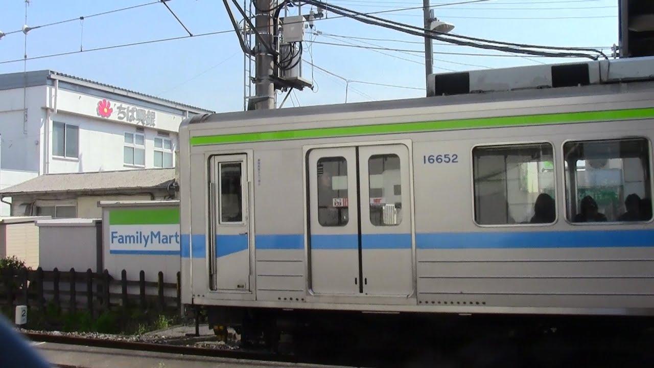11652f convenience store familymart tobu noda line train 11652f collaboration - Start convenience store countryside ...