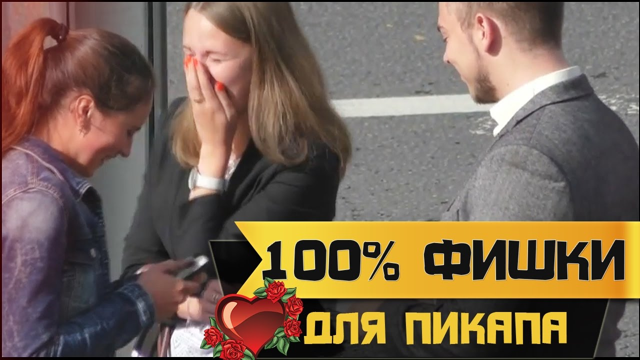 100 способов знакомства девушкой подарок на 10 лет знакомства жене