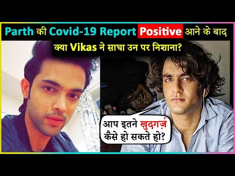 Parth Samthaan #ParthSamthaan Birthday Segment Part 3 #Parthians Exclusive Real Vision Online News from YouTube · Duration:  4 minutes 57 seconds