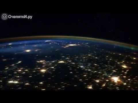 Наша Земля   вид из космоса