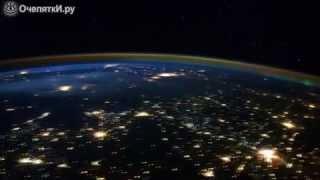 Наша Земля   вид из космоса(Красивое и захватывающее видео того, чего мы никогда не увидим вживую - наша планета Земля, снятая со сторон..., 2013-06-02T06:09:19.000Z)
