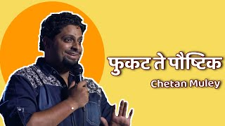 And this happened in 1976 emergency | Marathi stand-up comedy #2 | Chetan Muley #ZEE5 #bhadipa