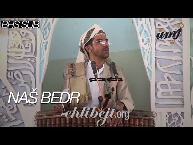 Naš Bedr (šejh Halid El-Karuti) | بدرنا
