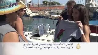 فيديو..ناشطات أوروبيات يجهزن أسطول لكسر الحصار عن غزة