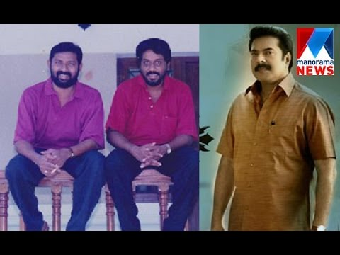 Siddique and Lal about Mammootty | NereChowe deleted question | Manorama News