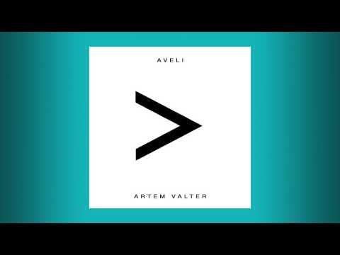 Artem Valter - Aveli (Audio)