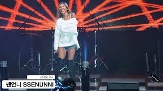 JESSI 제시[4K직캠]쎈언니 SSENUNNI@161222 Rock Music