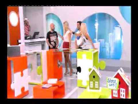 Gossip-tv.gr ??????????? ???? ?? ?
