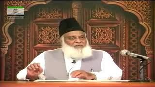 Download Zindagi me Sukoon kese haasil Hoga - by Dr. Israr Ahmed