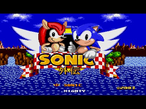 Sonic Gaiden - Longplay/Walkthrough