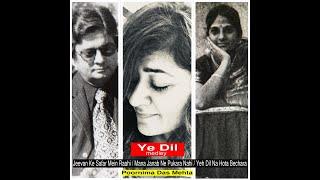 Ye Dil Medley | Jeevan Ke Safar mein | Mana Janab Ne | Yeh Dil Na Hota | S D Burnam | DevAnand