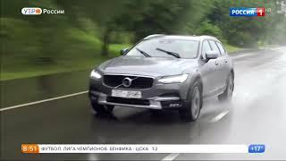 Новый Volvo V90 Cross Country.Видео обзор.Тест драйв.