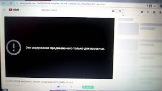Как посмотреть видео с ограниченнием без ограничения в Вк