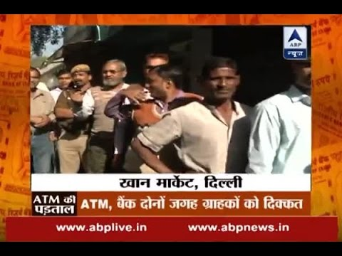 Cash Crisis: Ground Report from Lucknow, Ahmedabad, Mumbai & Jammu