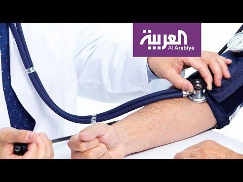 معدلات جديدة لضغط الدم الطبيعي  - 10:21-2017 / 12 / 7