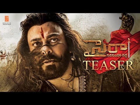 Sye Raa Teaser (Telugu) - Chiranjeevi | Ram Charan | Surender Reddy | #SyeRaaTeaser