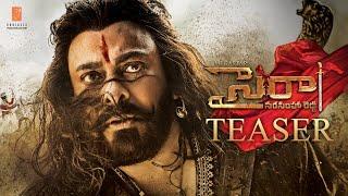 Sye Raa Teaser (Telugu) - Chiranjeevi | Ram Charan | Surender Reddy | #SyeRaaTeas