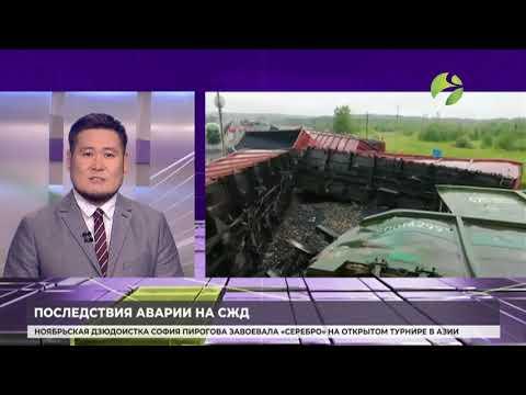 Из-за железнодорожной аварии приостановлена продажа билетов на поезд Москва-Лабытнанги