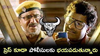 Asura Movie Scenes - Satya Gets Ravi Varma Hang Information - Nara Rohith Gets Warning Call