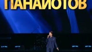 """Александр Панайотов """"Необыкновенная"""" Санкт-Петербург 11.11.2016 Ледовый дворец"""