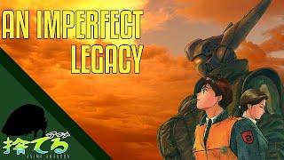 Patlabor 1&2: An Imperfect Legacy (ANIME ABANDON)