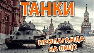 Фильм Танки 2018 – обзор ленты за 60 секунд