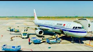 Flying domestic business class in China Air China A321 Xi an Shanghai Pudong 中國國際航空商務艙