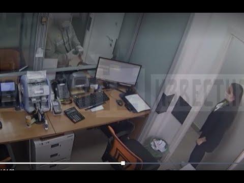 В Домодедово грабитель во время ограбления банка поджег бутылку с горючей смесью