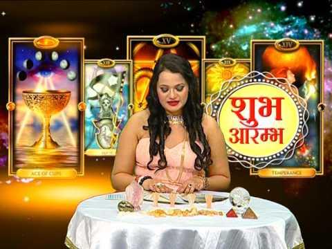 Shruti Dwivedi Astrologer