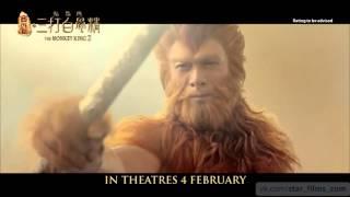 Смотреть онлайн - Король обезьян 2 -Трейлер фильма (2016) HD