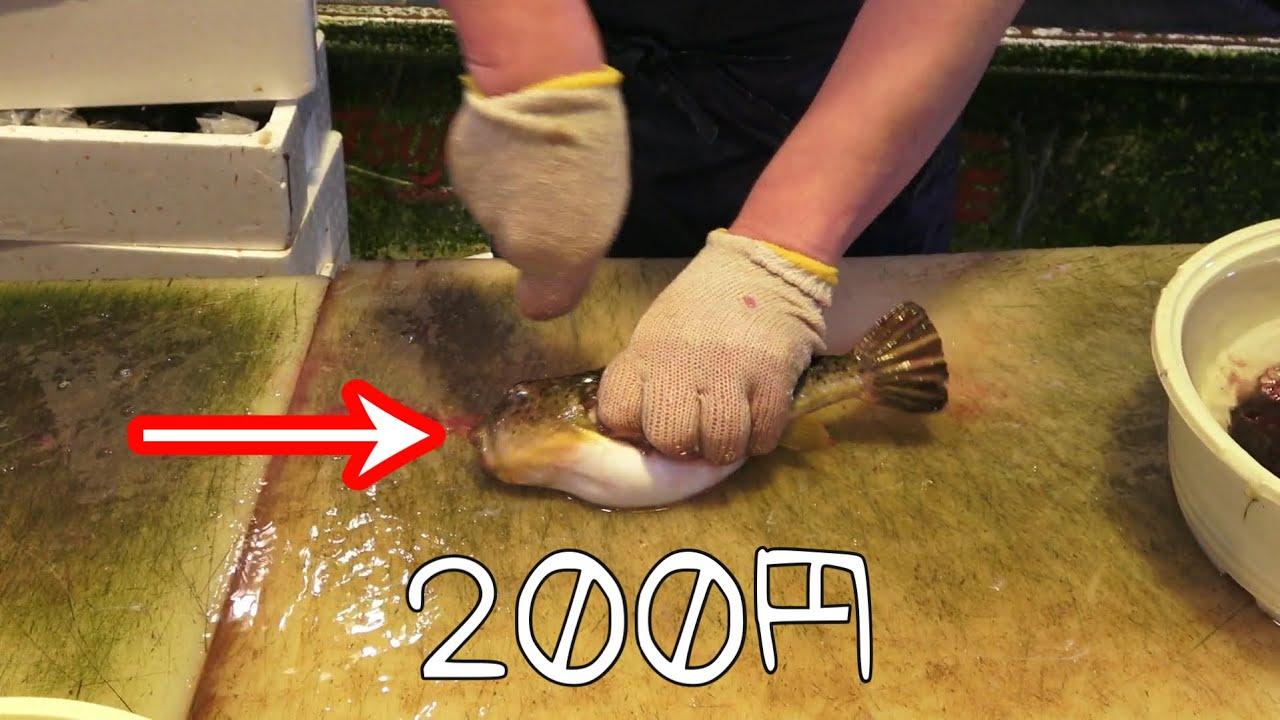 【動く刺身】一匹200円で買えるフグは果たしてうまいの??
