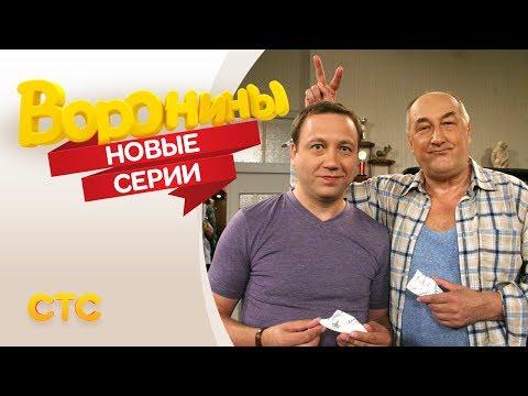 Барбоскины - Выпуск 7 (новые серии)