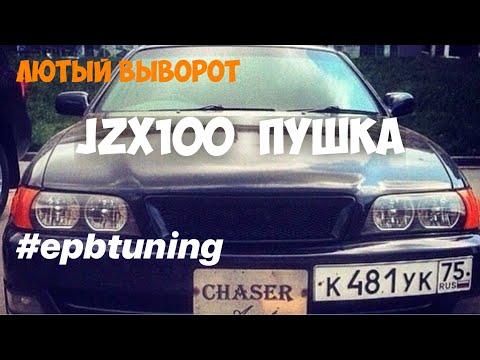 НАЧАЛО ч.1. Замена передней подвески на проекте TOYOTA CHASER JZX100. ЛЮТЕЙШИЙ ВЫВОРОТ